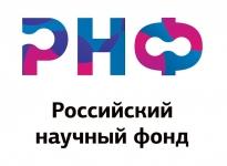Встреча генерального директора РНФ А.В. Хлунова с участниками Международного молодежного научного форума «Ломоносов»