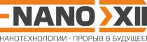 Конкурсы МГУ для студентов, аспирантов, молодых ученых