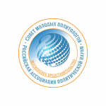 Ежегодная конференция МРП СМП РАПН