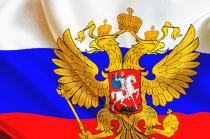 Поліція Росії: історія і сучасність