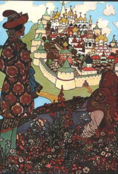 Европа в средние века и новое время: общество, власть, культура