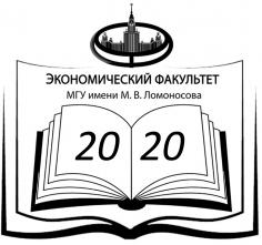 Конференция консорциума журналов ЭФ МГУ - 2020