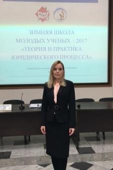 Елена Николаевна Руденко