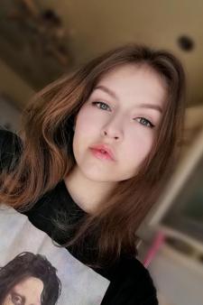 Софья Андреевна Прохорова