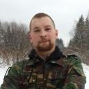 Базалий Иван Евгеньевич