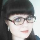 Ельчищева Кристина Игоревна