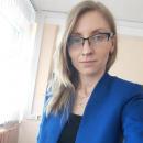 Гуслякова Алла Викторовна